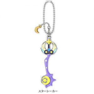 Banda Kingdom Hearts Keyblade Kh Star Seeker